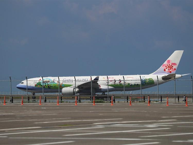 ChinaAirline20160714-1