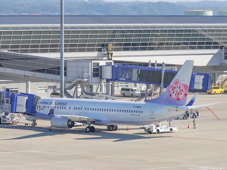 ChinaAirline20161112-1