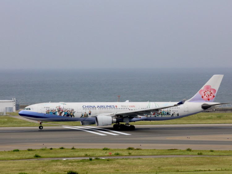 ChinaAirlines20160516-6
