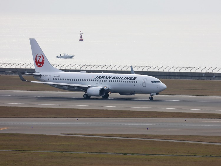 JAL20151122-1