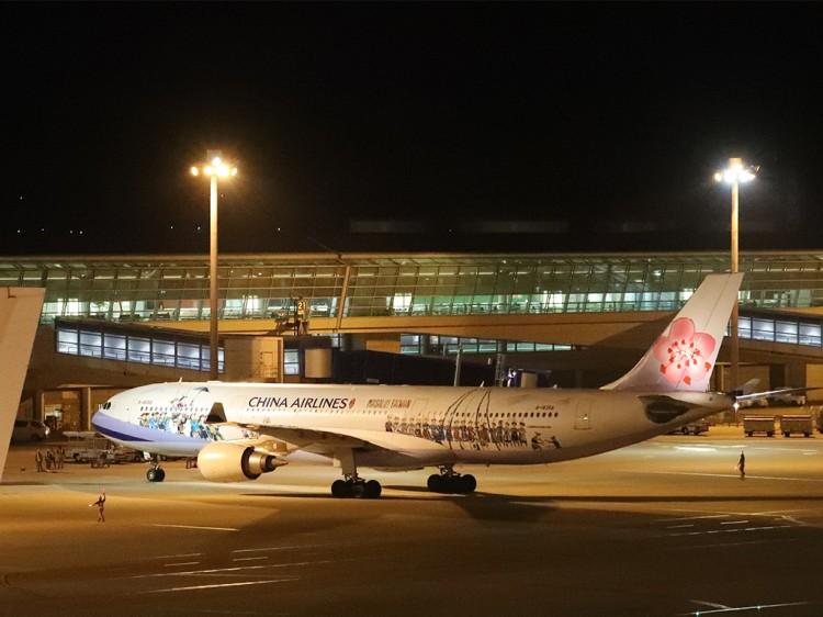 chinaair20160904-2