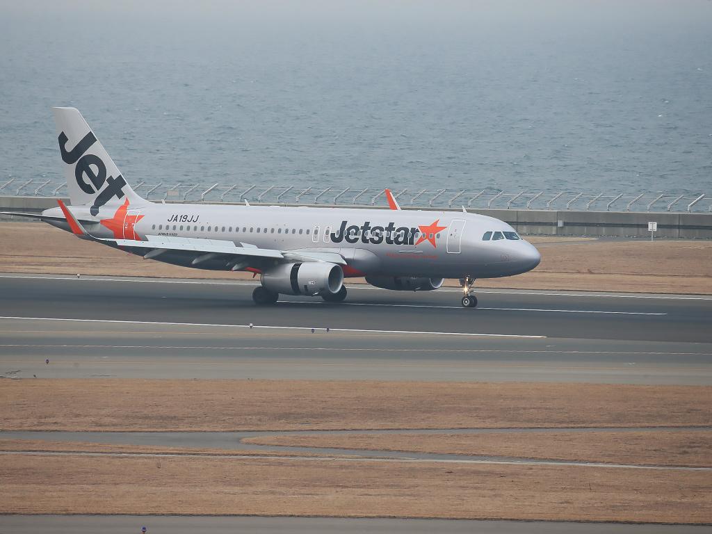 jetstar20150215-2