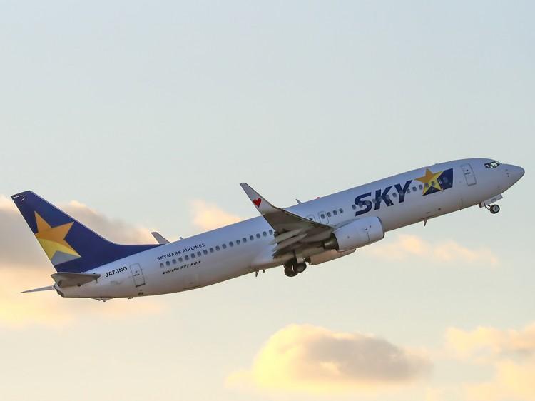 sky20161230-1