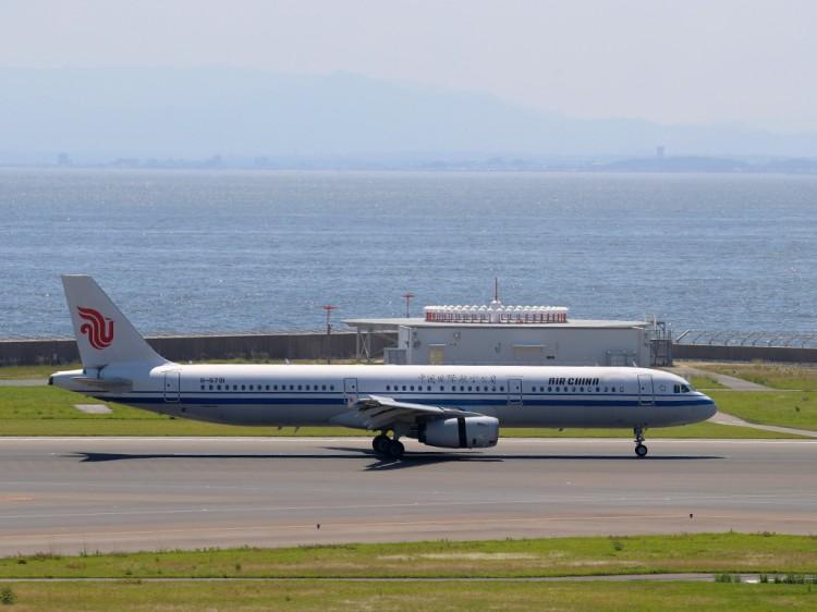 airchina20160718-1