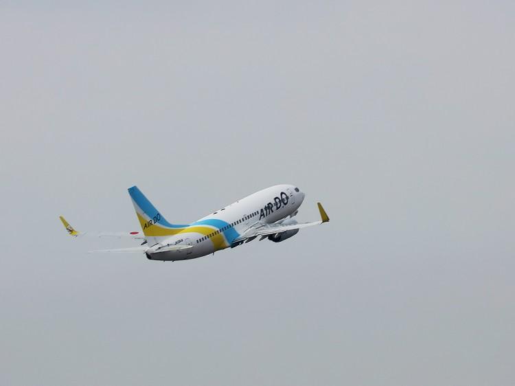 AirDo20151122-1