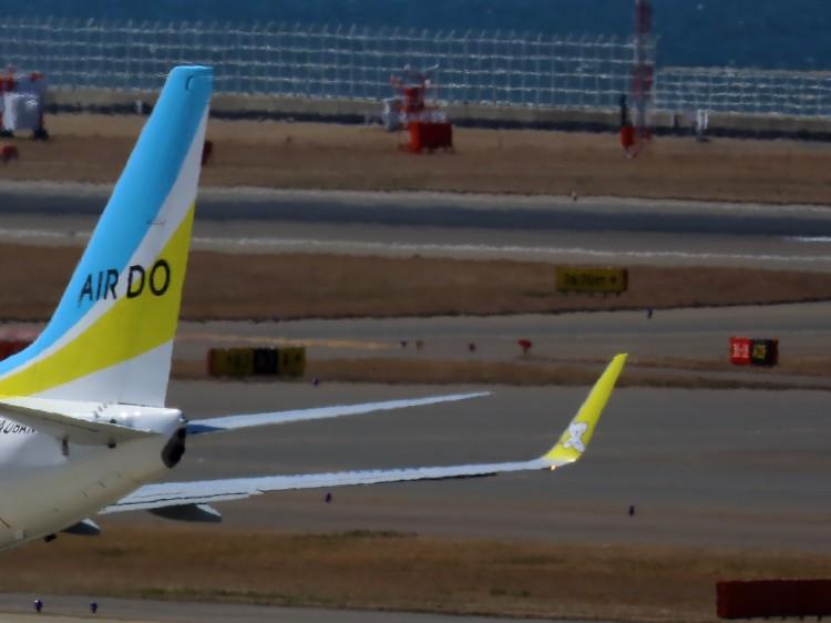 AirDo20160321-2