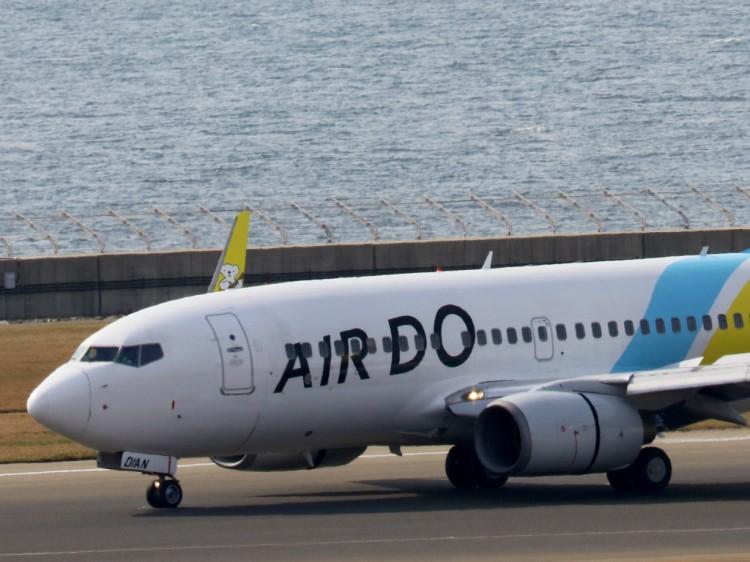 AirDo20160409-1