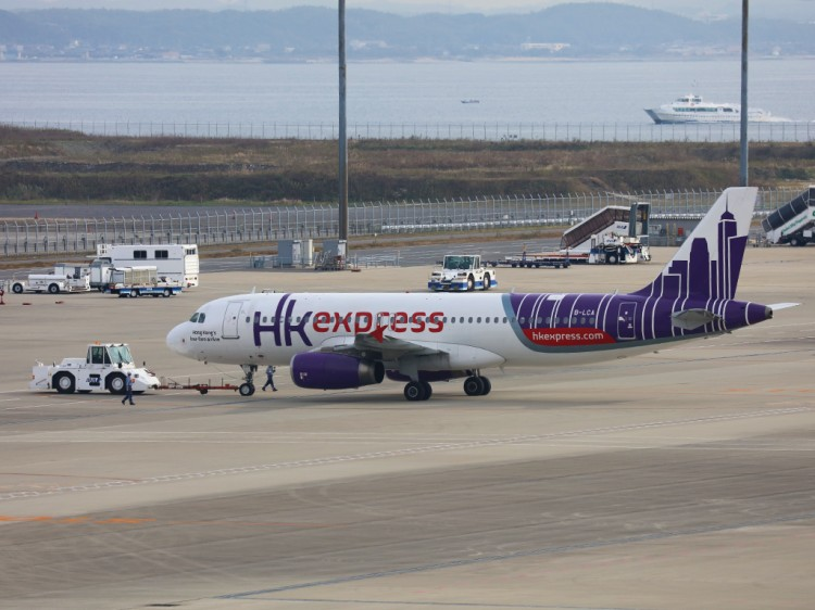 HKexpress20151122-1
