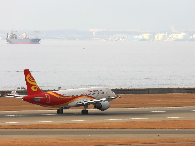 HKexpress20151212-2