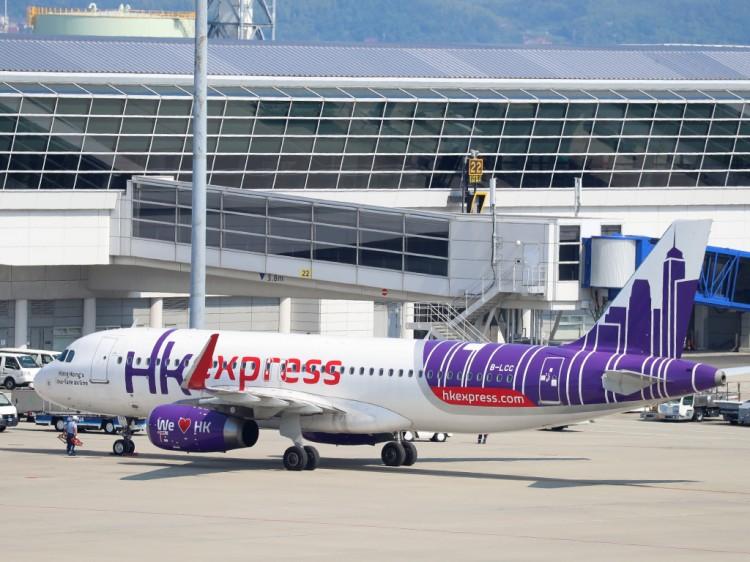 HKexpress20160626-3