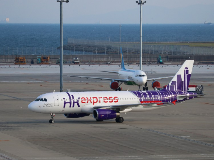 HKexpress20160805-2