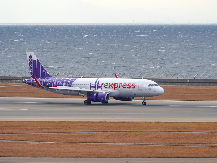 hkexpress20161223-2