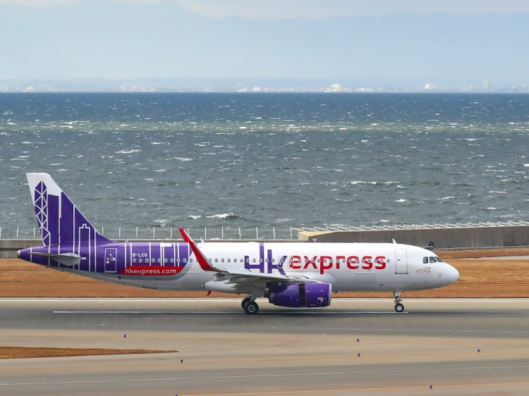 hkexpress20161223-3