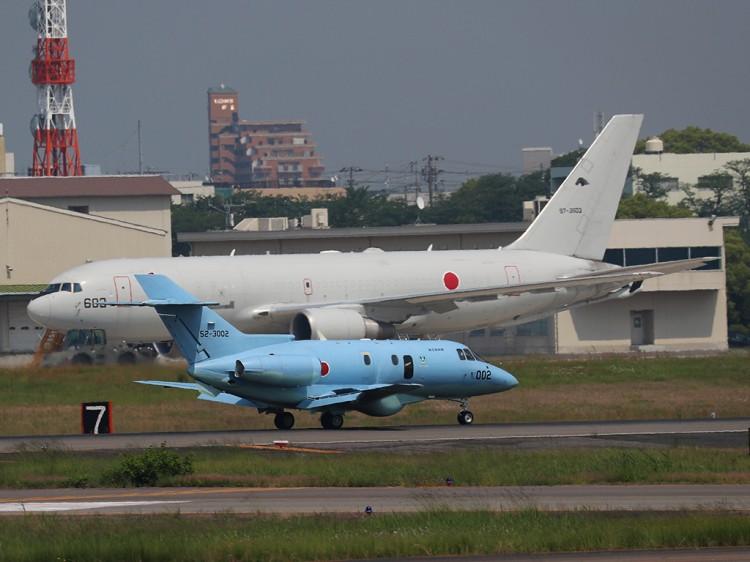 JSDF_U-125A_20160520-1