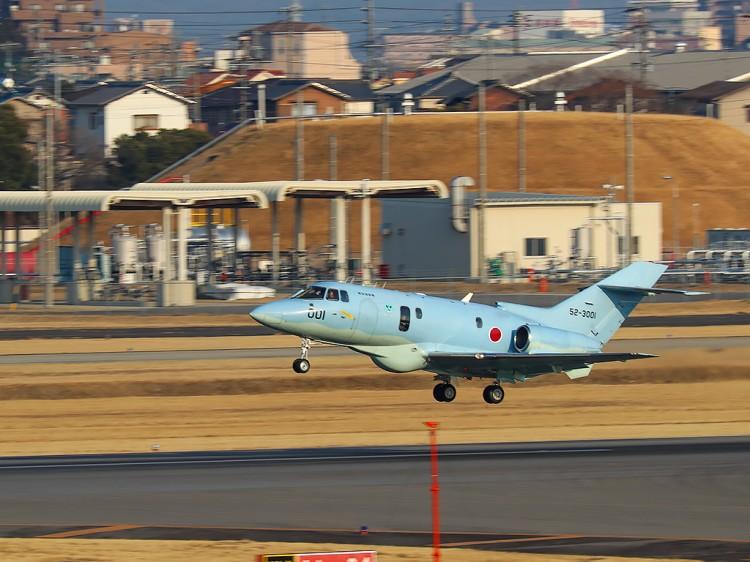 JSDF_U-125A_20170216-6