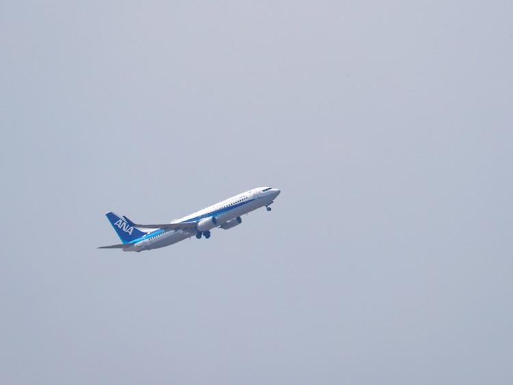 ana20170309-1