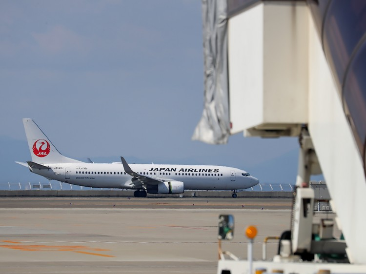 jal20170311-2