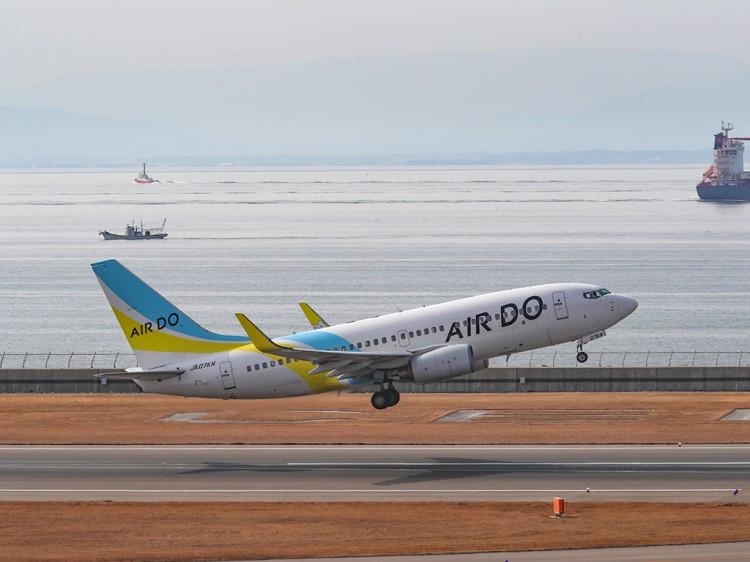 airdo20170218-1