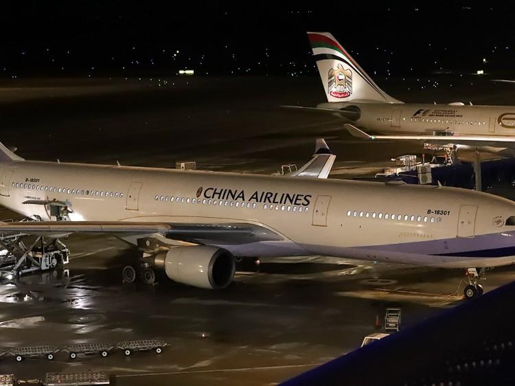 ChinaAirline20170220-1