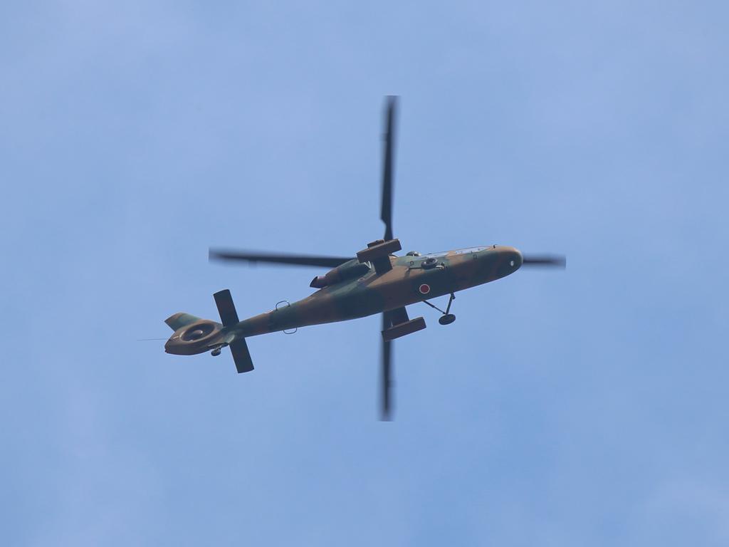 JSDF_OH-1