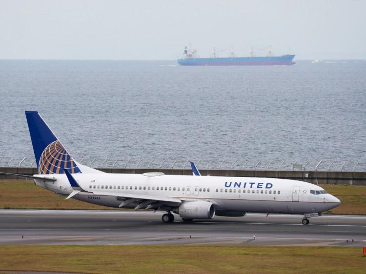 united20161101-2