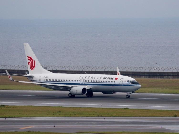 AirChina20160507-1