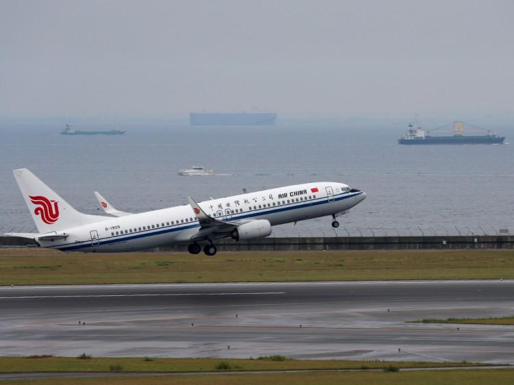 AirChina20160507-2