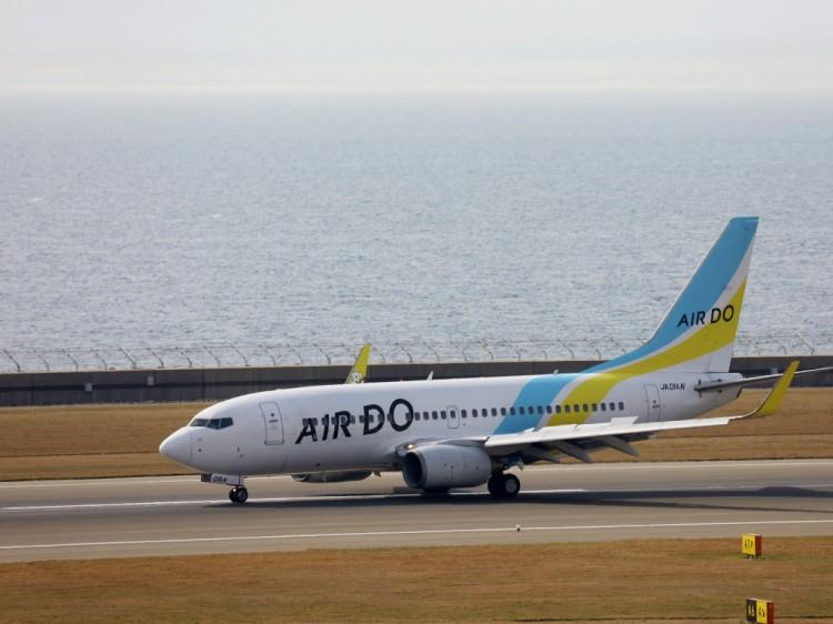 AirDo20160409-2