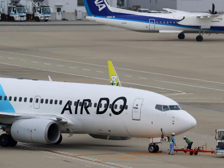 airdo20160424-2