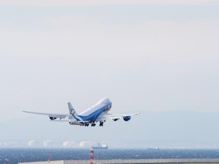 airbridgecargo20161012-9