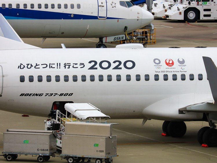 Jal20170211-2