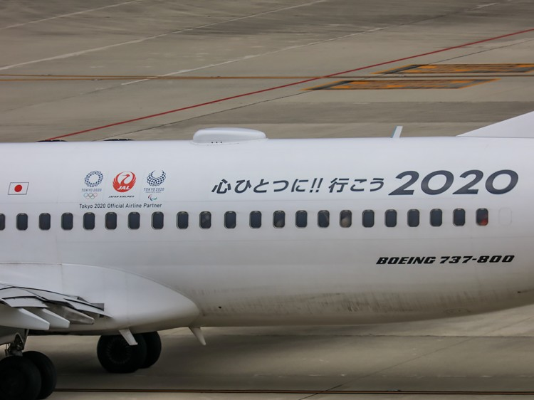 Jal20170211-3