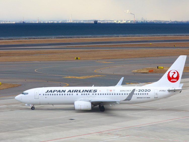 Jal20170211-4